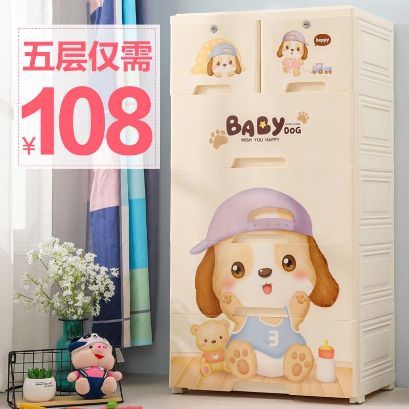 Сгущаться пластик ящик хранение шкаф ребенок ребенок гардероб пять хранение кабинет игрушка многослойный комод сын