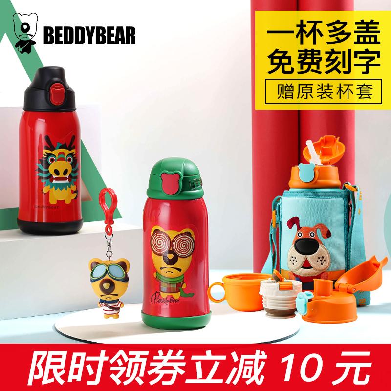 杯具熊儿童保温杯带吸管幼儿园小学生便携水壶不锈钢宝宝两用水杯,可领取10元天猫优惠券