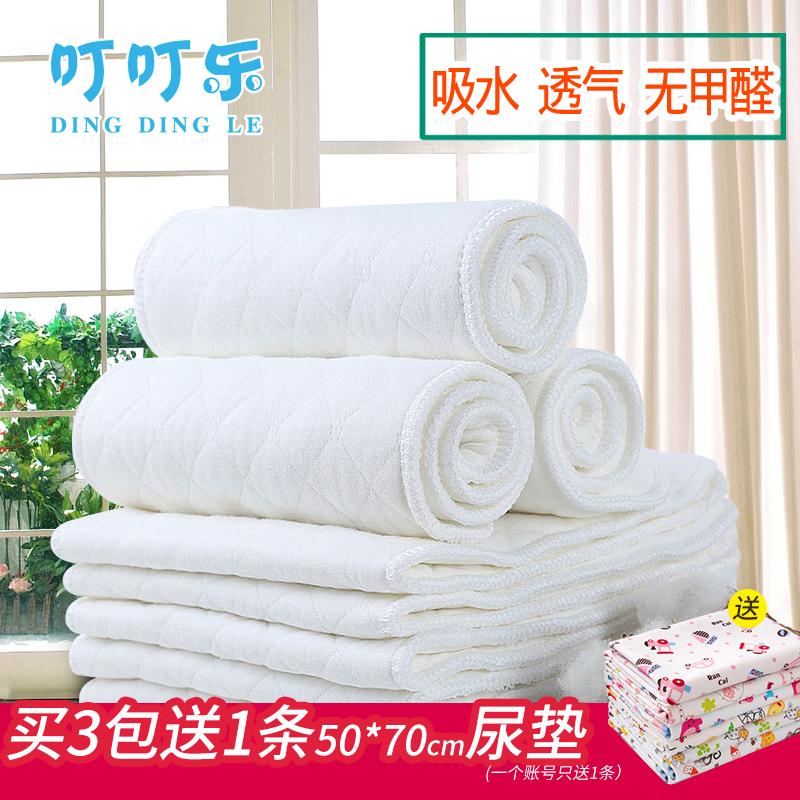 婴幼儿生态棉尿布超大号透气可水洗新生儿童用品宝宝尿片表层纯棉