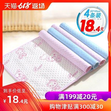 婴儿隔尿垫防水透气可洗大号新生儿童宝宝夏天超大床垫表纯棉夏季