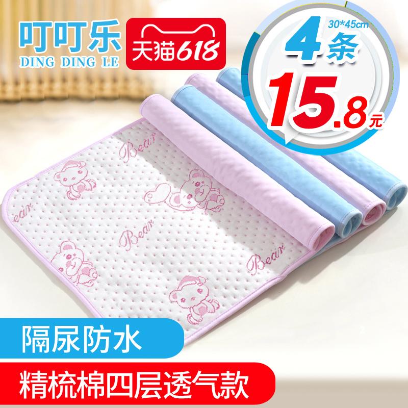 婴儿隔尿垫防水夏天透气可洗大号超大新生儿童宝宝水洗床单表纯棉