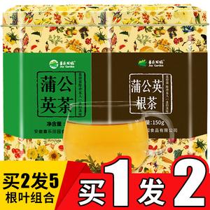 买2发5蒲公英茶叶蒲公英根茶长白山野生天然带根干的非特级组合装