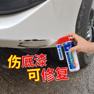 专用补漆笔汽车漆用划痕车痕去痕修复神器自喷油漆面修补珍珠白黑