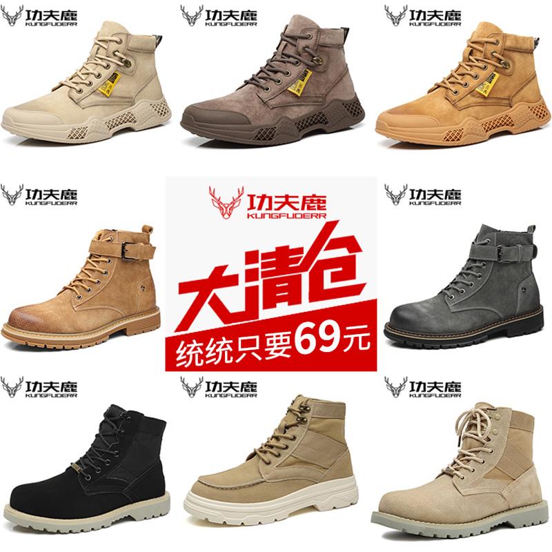 断码马丁靴男高帮英伦工装休闲靴子质量如何?