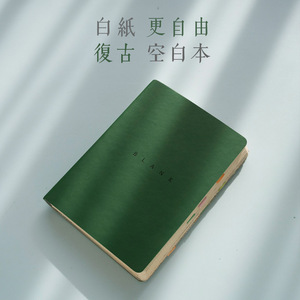 锦一文具a5空白笔记本子软记事本