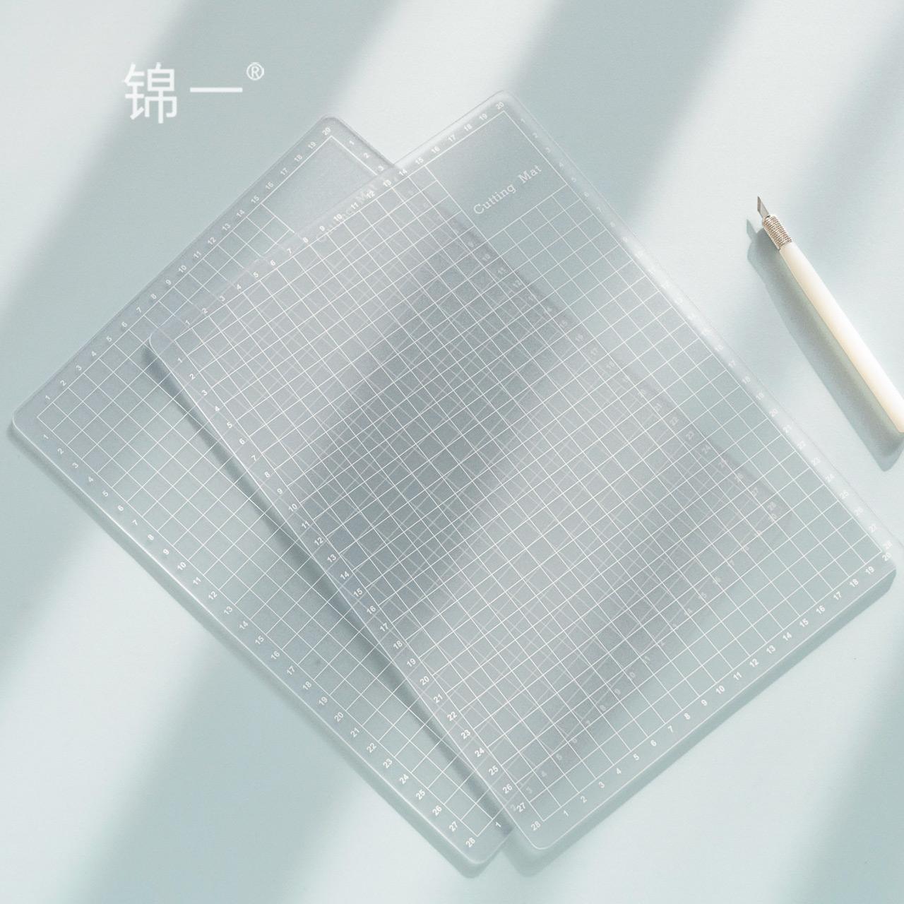 锦一文具 颜值很高的A4透明切割板小清新可爱裁纸板美工雕刻防割垫学生用文具刻度板创意手帐胶带切割垫板