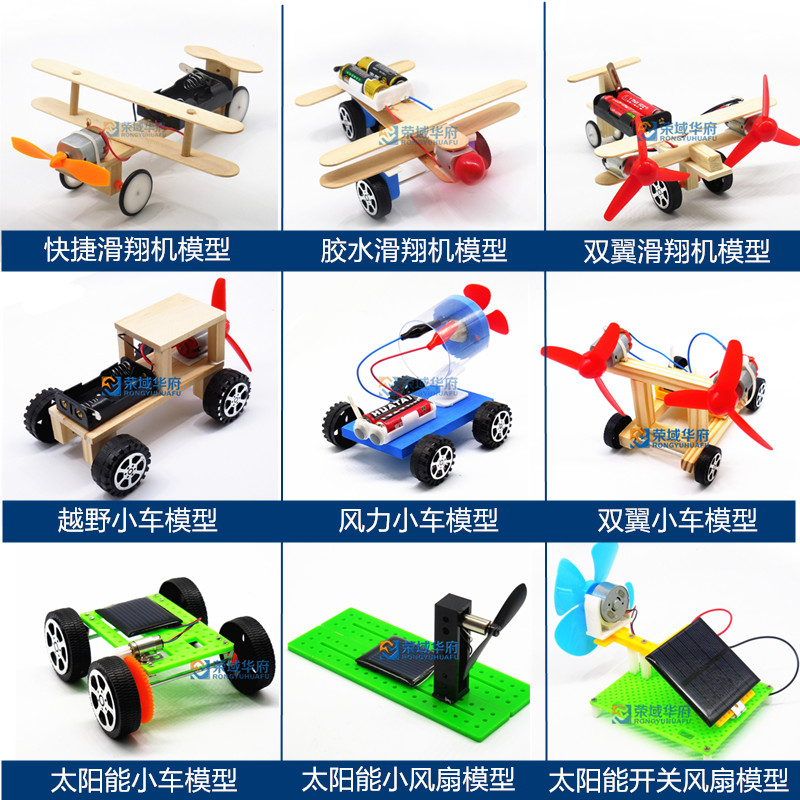 DIY Technology Mini-production of Electric Gliding Aircraft/Fan Car