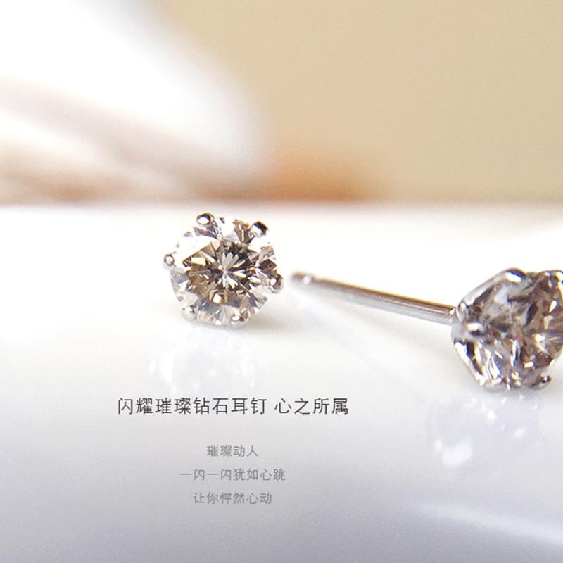 Real diamond earrings womens 10 minute small diamond platinum earrings mens jewelry 18K platinum genuine single