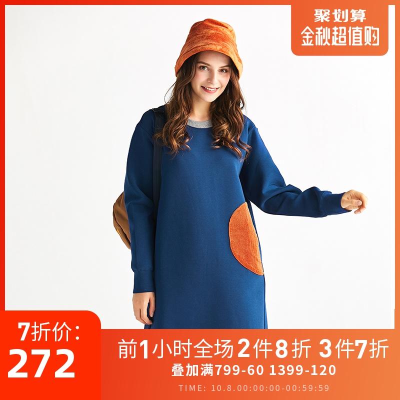 飞鸟和新酒秋冬季新款女装中长款宽松圆领纯色长袖直筒连衣裙858.00元包邮
