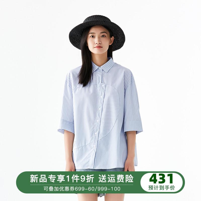 飞鸟和新酒条纹2020夏季新款衬衫