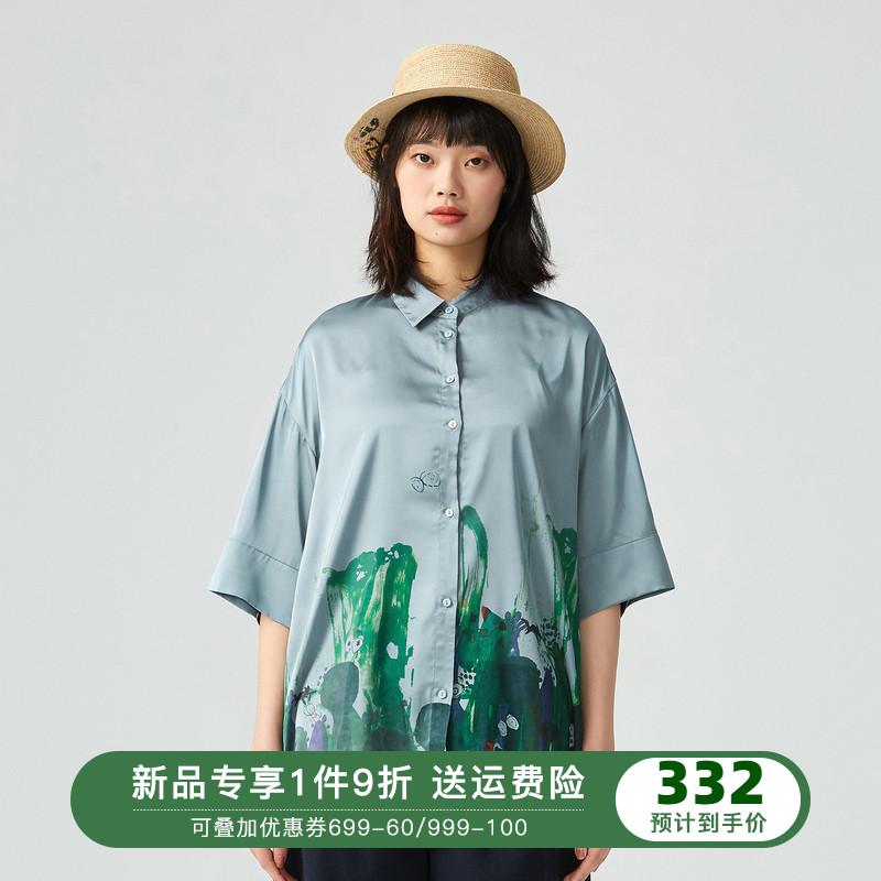 飞鸟和新酒2020春季新款短款衬衫