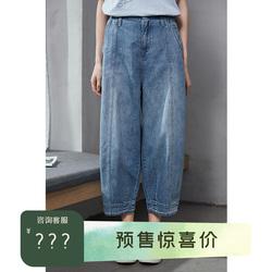 飞鸟和新酒夏季2021新款牛仔裤女宽松薄款潮牌直筒薄休闲萝卜裤子