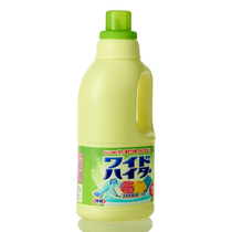Japan imports Kao bleach color drift to stain colored white clothes to yellow bleach 1l*2