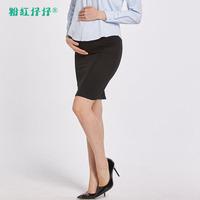 孕妇装春秋冬装工装一步裙正装 职业托腹包臀半身裙夏季黑色短裙