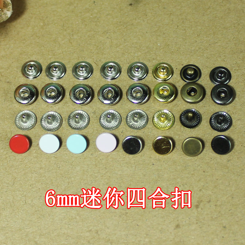 Full 68 package mail 6 mm Mini four in buckle copper BJD baby button DIY hand accessories