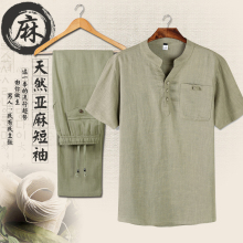 Tang Suit for Middle-aged and Old Men with Flax Short Sleeve T-shirt and Chinese Hanfu Summer Suit for Middle-aged Men and Dads