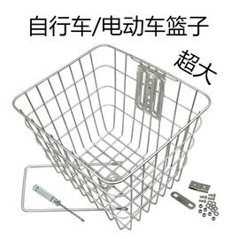 電動車籃子電瓶車車筐車框自行車車簍車藍子加粗鋼絲加大通用無蓋圖片