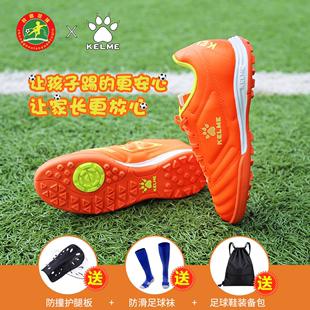KELME卡尔美新款儿童足球鞋TF 比赛训练透气防滑学生碎钉足球鞋男