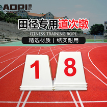 Road Pier Track and field competition Training Square Road sub-brand ABS plastic runway split No. 1-8 Road Squat number plate