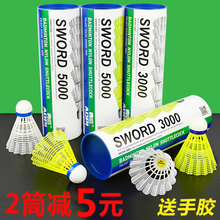 Plastic Badminton Durable Wong Genuine Nylon Badminton 6 Badminton Badminton Badminton Badminton Badminton Outdoor Wind-proof Training Yy