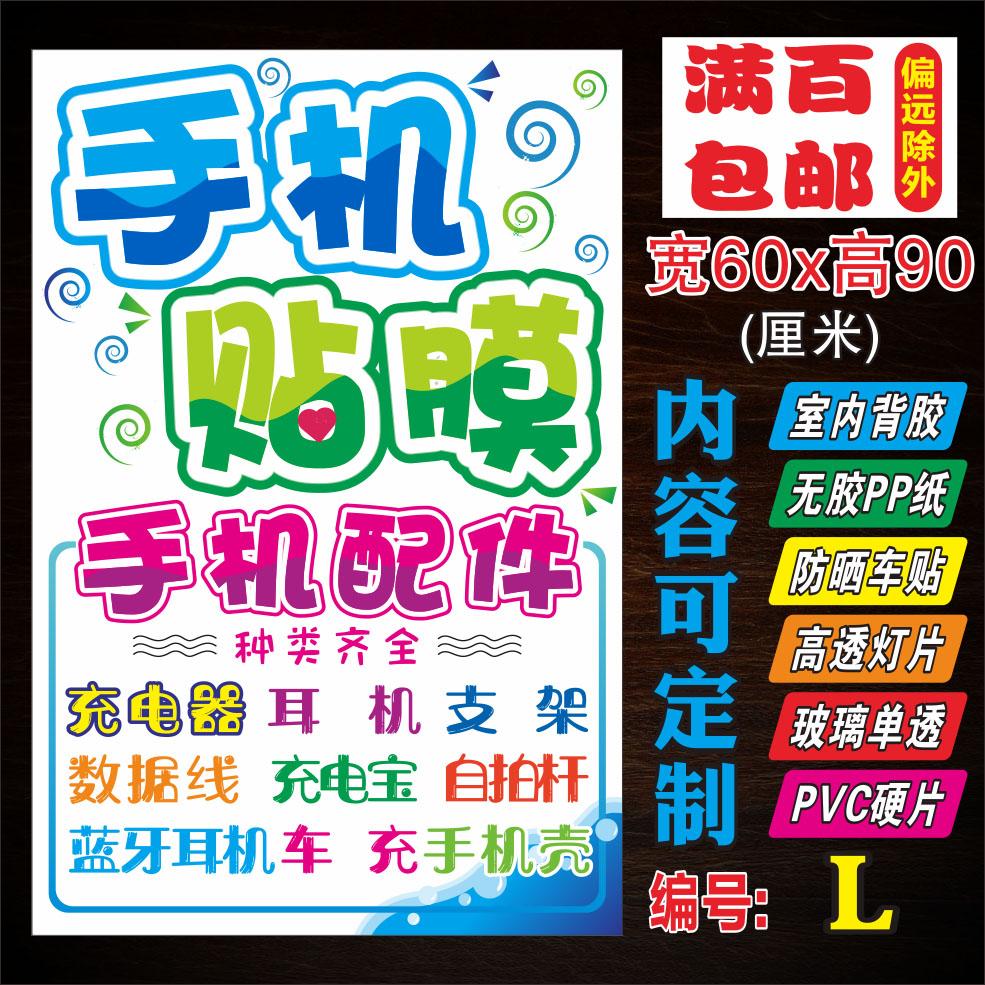 Плакаты / Постеры Артикул 610316186273