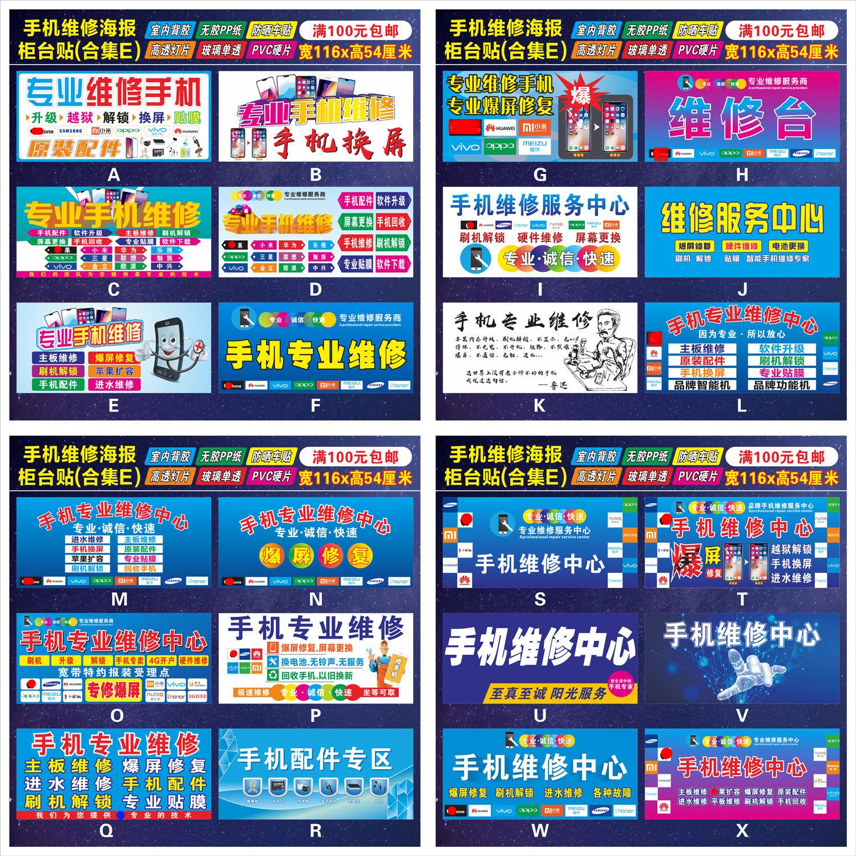 Плакаты / Постеры Артикул 561854726851