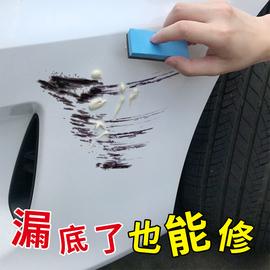 汽车黑科技油漆面车辆划痕修复神器通用品深度去刮痕修补漆笔喷漆