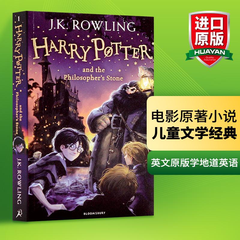 哈利波特与魔法石英文原版Harry Potter and the Philosopher's Stone英语原著小说进口书搭Wonder奇迹男孩怦然心动追风筝的人全套