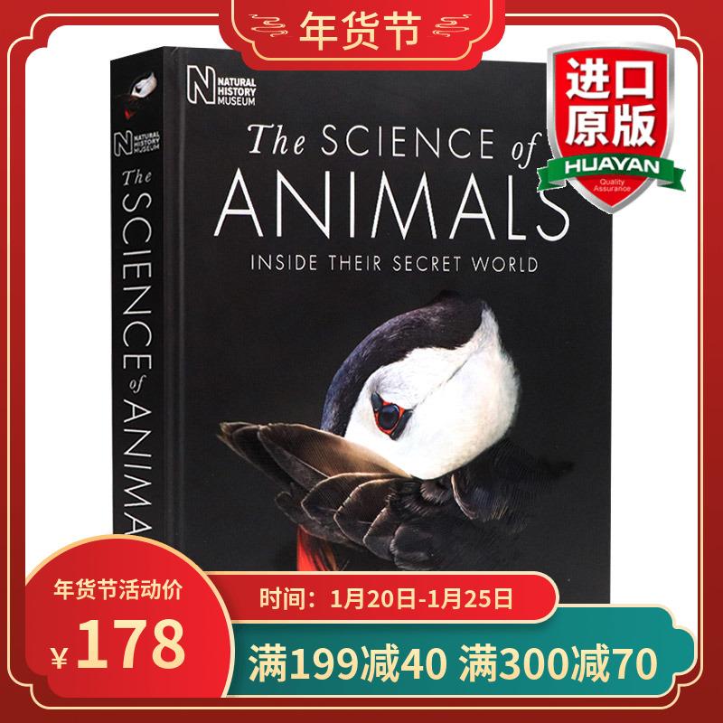 动物科学 英文原版 The Science of Animals 探索动物王国多样性 DK百科全书 艺术动物绘画 摄影解剖揭示神秘动物学 英文版