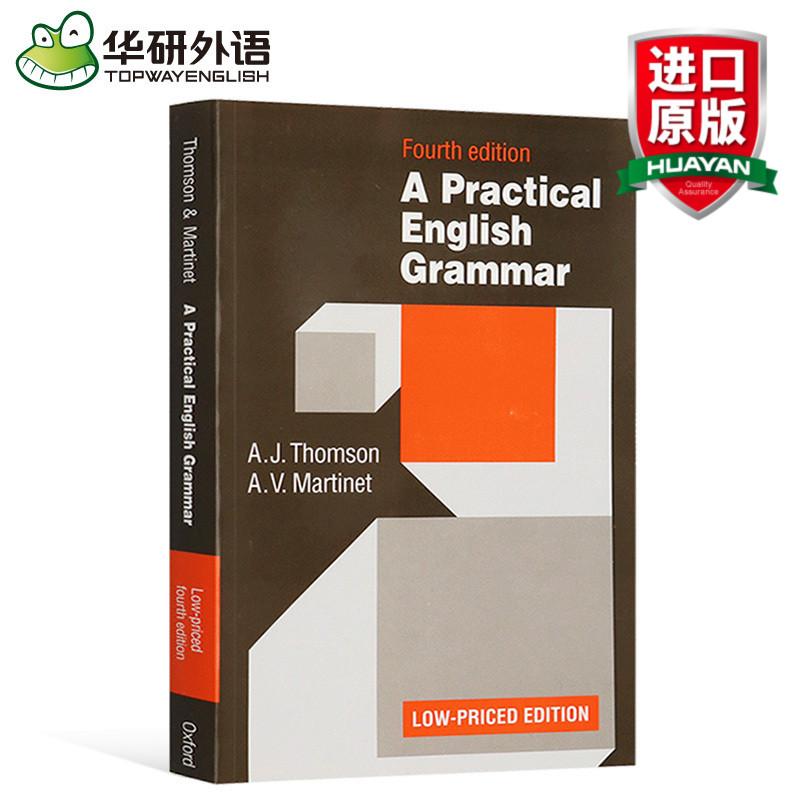 正版现货 牛津实用英语语法 英文原版工具书 Oxford A Practical English Grammar 进口书籍