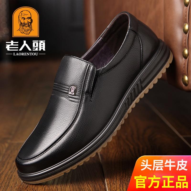 Мужская обувь Артикул 586735893491