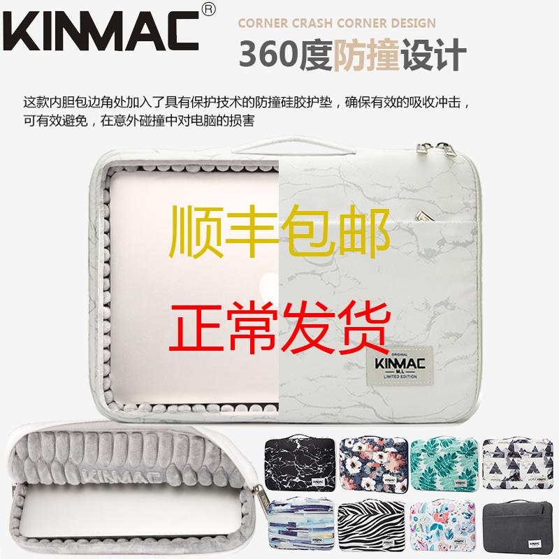 蘋果macbook筆記本戴爾電腦手提內膽包hp小米13華碩14華為pro15寸