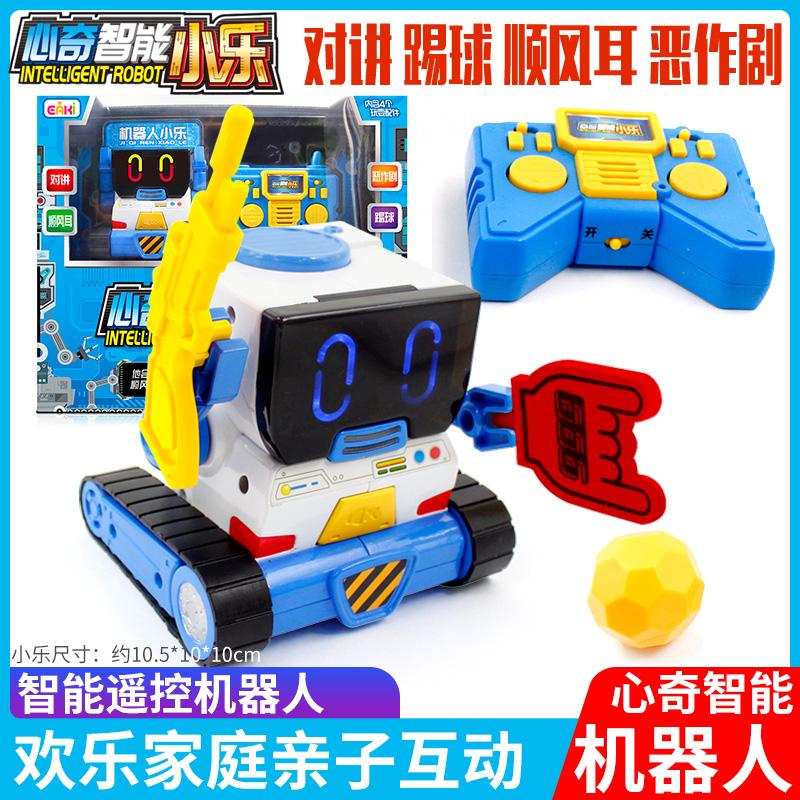 Электронные игрушки Артикул 602632873091