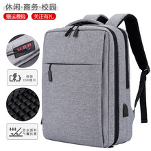 Xiaomi, Huawei, apple, Dell, ASUS, waterproof, shockproof, Lenovo rechargeable backpack, 15 inch, 13.3 inch, men and women, 14 inch, 17.3 inch, laptop, backpack, 15.6 business travel bag, schoolbag