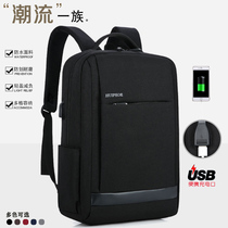 Xiaomi Asus Huawei Lenovo Dell Computer handheld shoulder Bag 15.6 14 17.3 male and female notebook charging backpack casual travel bag charging package
