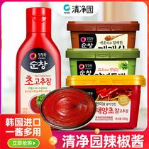 韩国进口清净园韩式石锅拌饭酱淳昌辣椒酱包饭酱炒年糕酸甜辣酱