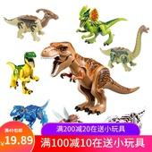 大恐龙拼装 玩具儿童霸王龙小颗粒益智积木男孩三角龙仿真模型礼物