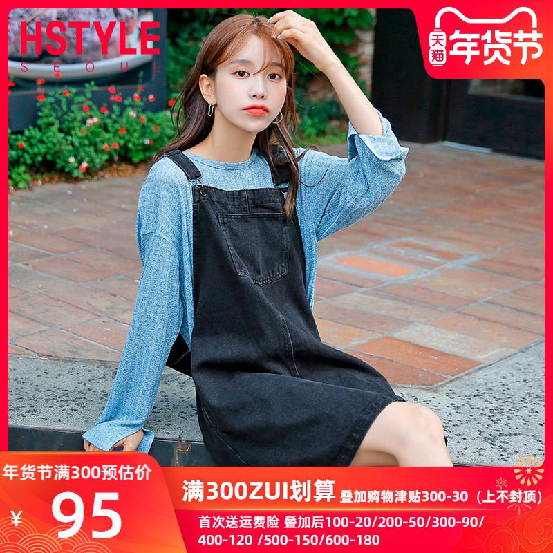 韩版休闲背带裙怎么样好吗