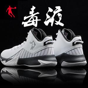 乔丹毒液5 2020网面透气学生篮球鞋