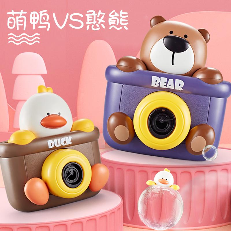 Детские игрушки Артикул 596382355110