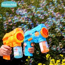 加特林电动吹泡泡枪抖音网红全自动大泡泡机儿童不漏水男女孩玩具