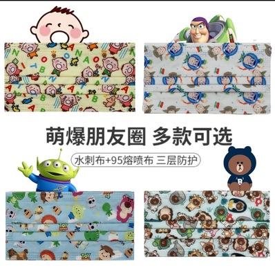 玩具总动员卡通口罩印花图案网红少女可爱成人三层熔喷独立包装