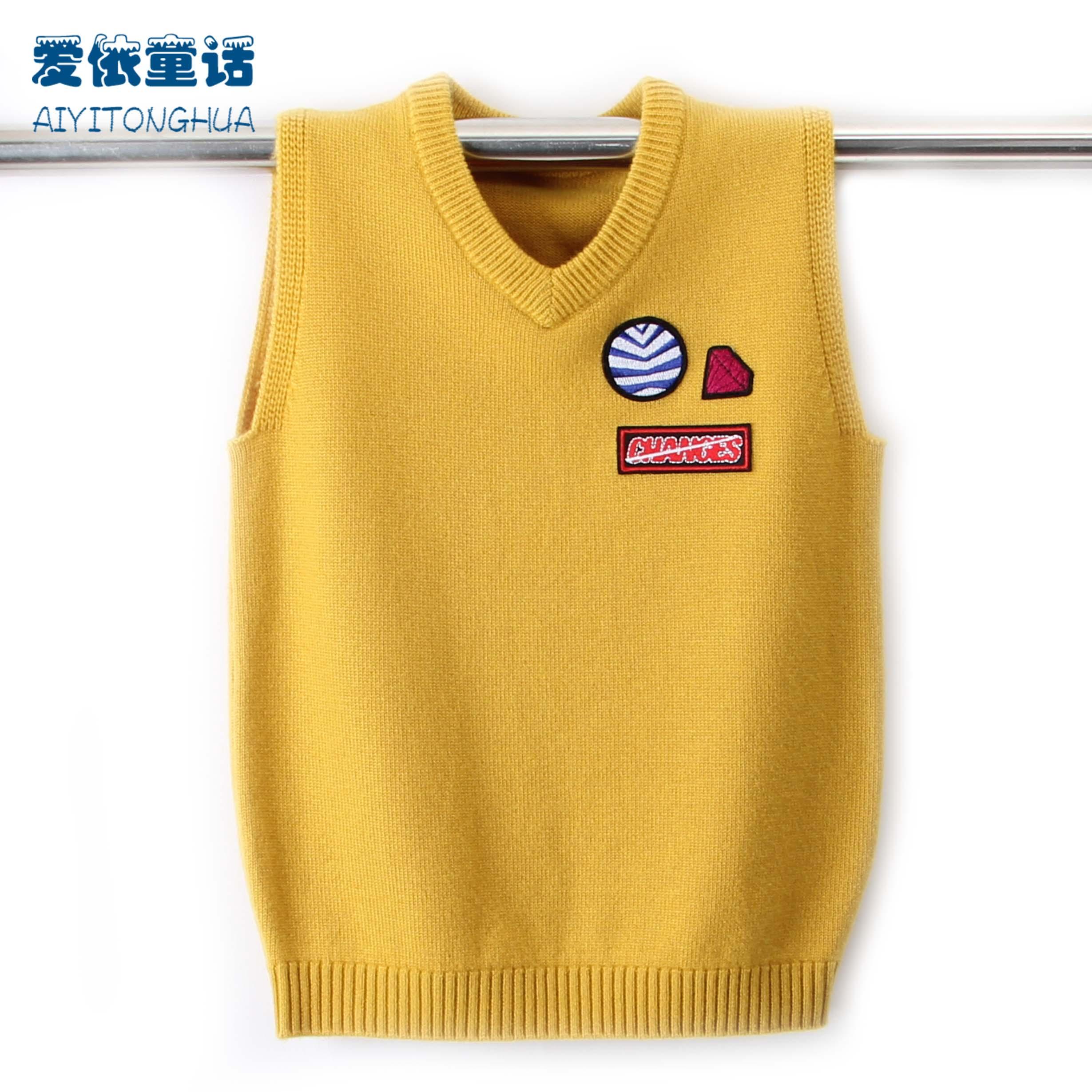 Мужские свитера / Кардиганы / Жилеты Артикул 575376880526