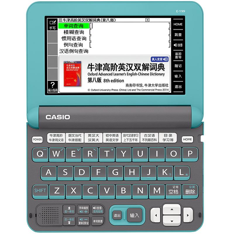 卡西歐電子詞典英語E~Y99學習機英漢牛津發音辭典ey99出國翻譯機