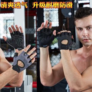 男女薄款运动器械训练单杠半指手套锻炼单车瑜伽防滑健身房手套价格