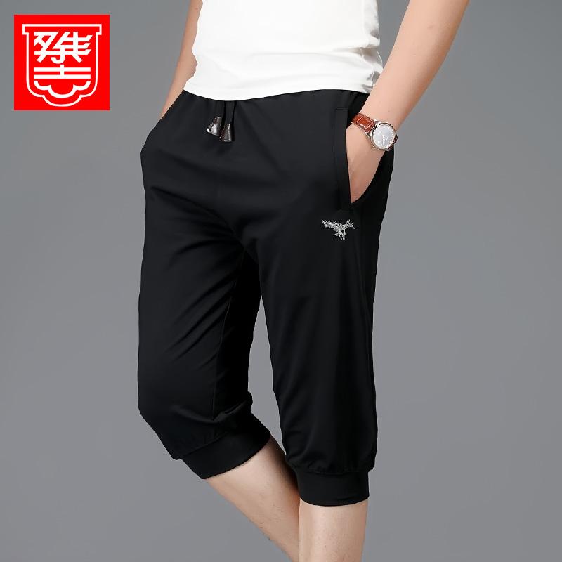 桀志运动七分裤男夏季薄款纯色透气宽松针织休闲短裤男收口7分裤