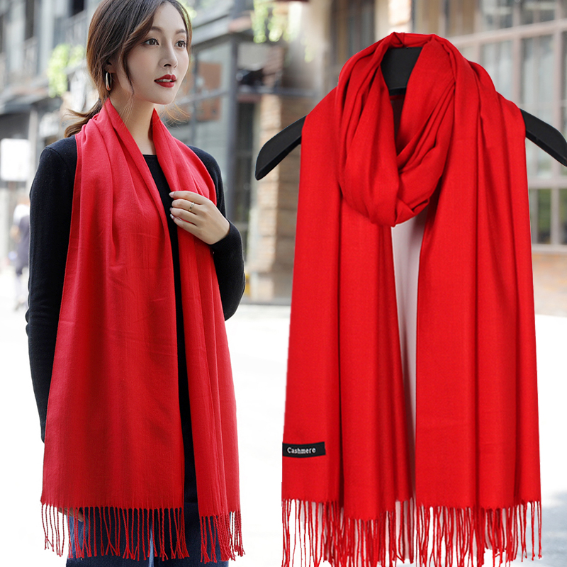 Scarf women autumn winter shawl long Korean versatile Chinese Red custom logo embroidery annual meeting red wholesale