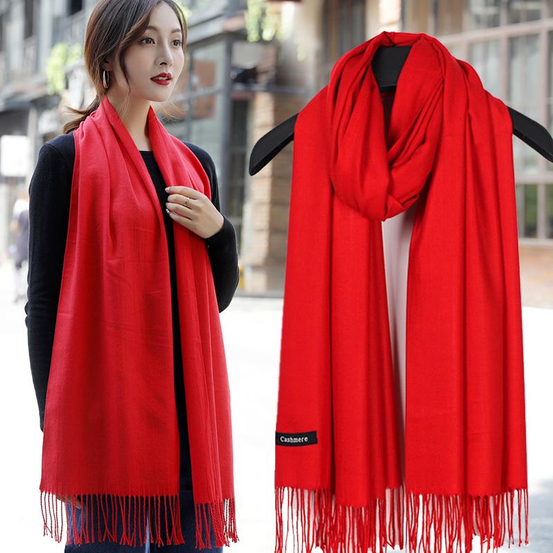 围巾女秋冬季披肩两用加厚仿羊绒韩版百搭大红色年会定制logo刺绣