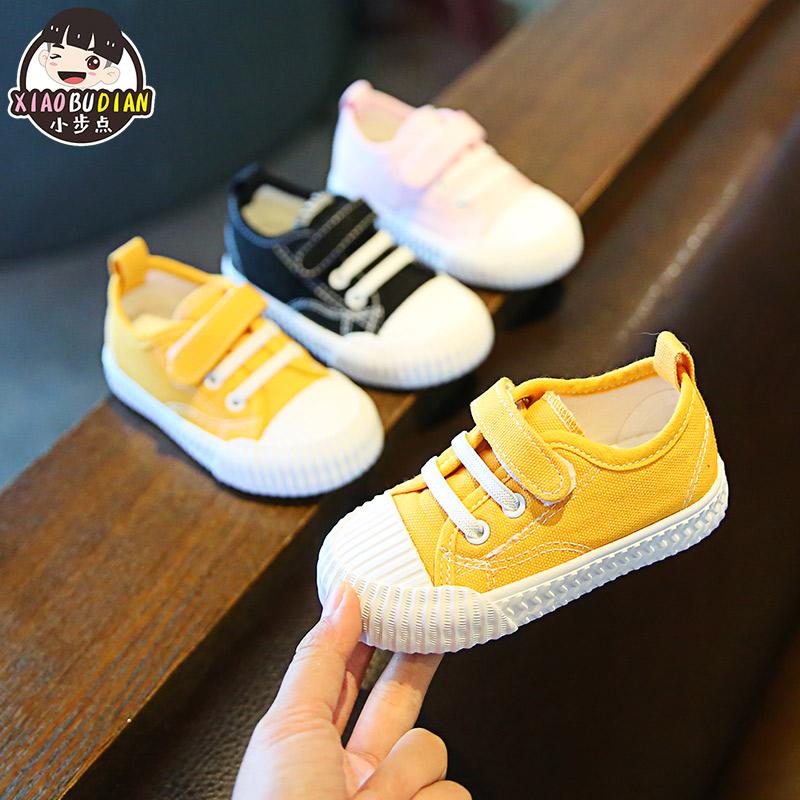 儿童帆布鞋小男童鞋板鞋女童饼干鞋婴儿软底鞋子布鞋宝宝鞋学步鞋满98.00元可用49元优惠券