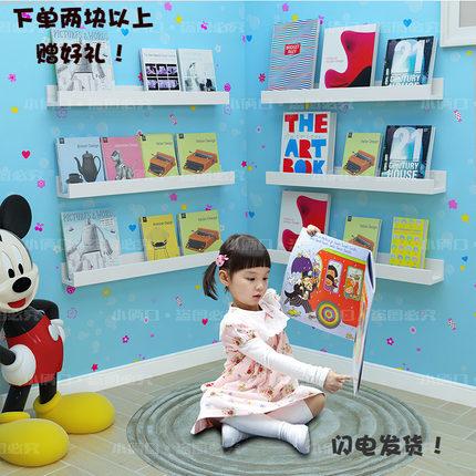 墙上书架杂志架幼儿园收纳柜儿童绘本架图书架客厅置物架装饰搁板